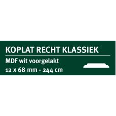 LWK: GREENLINE MDF KOPLAT KLASSIEK 12 X 68 MM WIT GEGROND 244 CM